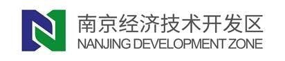 Nanjing Economic and Technological Development Zone (NETDZ)